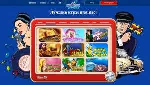 Наполнение раздела с играми в казино Вулкан